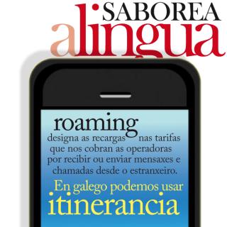saborea-roaming